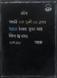 ২১শে জুলাই: ইদুজ্জোহা