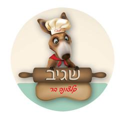 עיצוב לוגו מסעדה