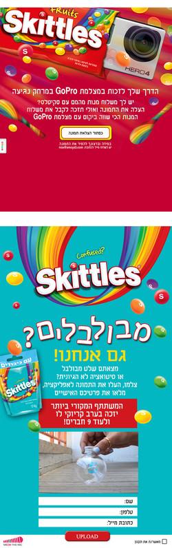 skittles_ap_biaoha.jpg