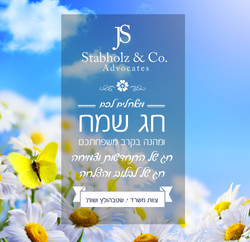 shutterstock_178047662-new