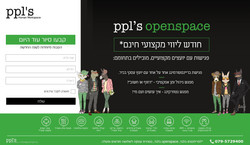 PPLS_web_openspace_c