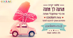 woman_day_coolam