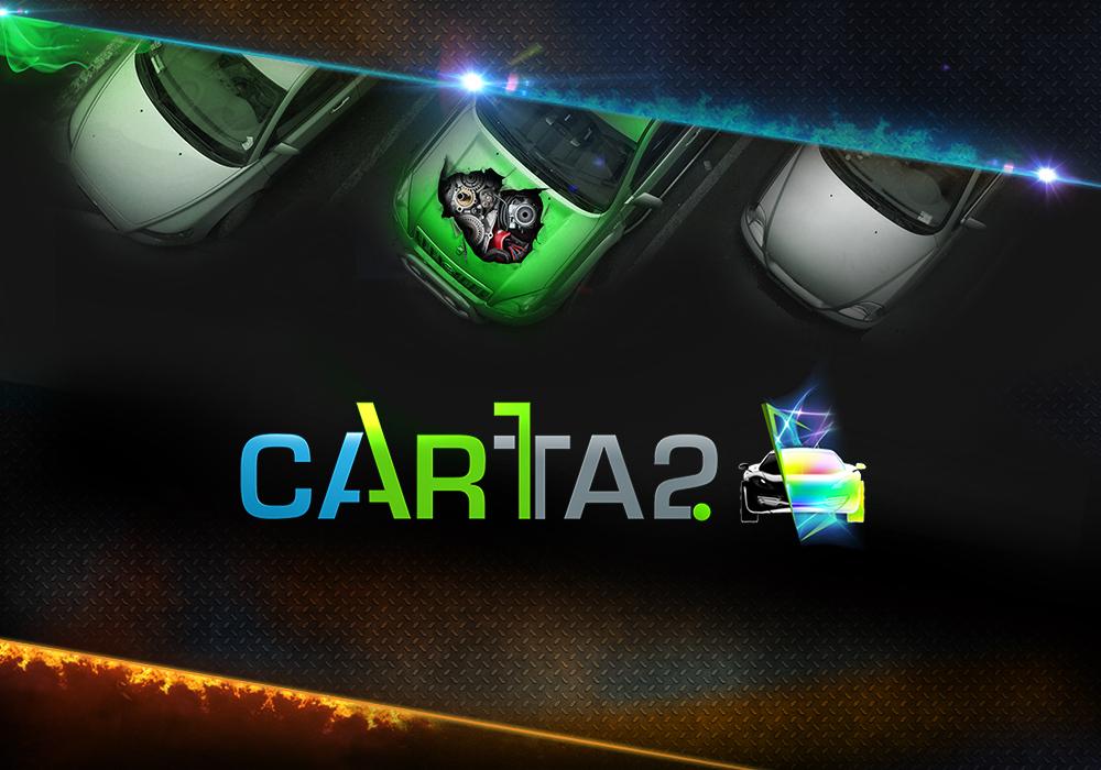 CarDesign-fix_5.jpg