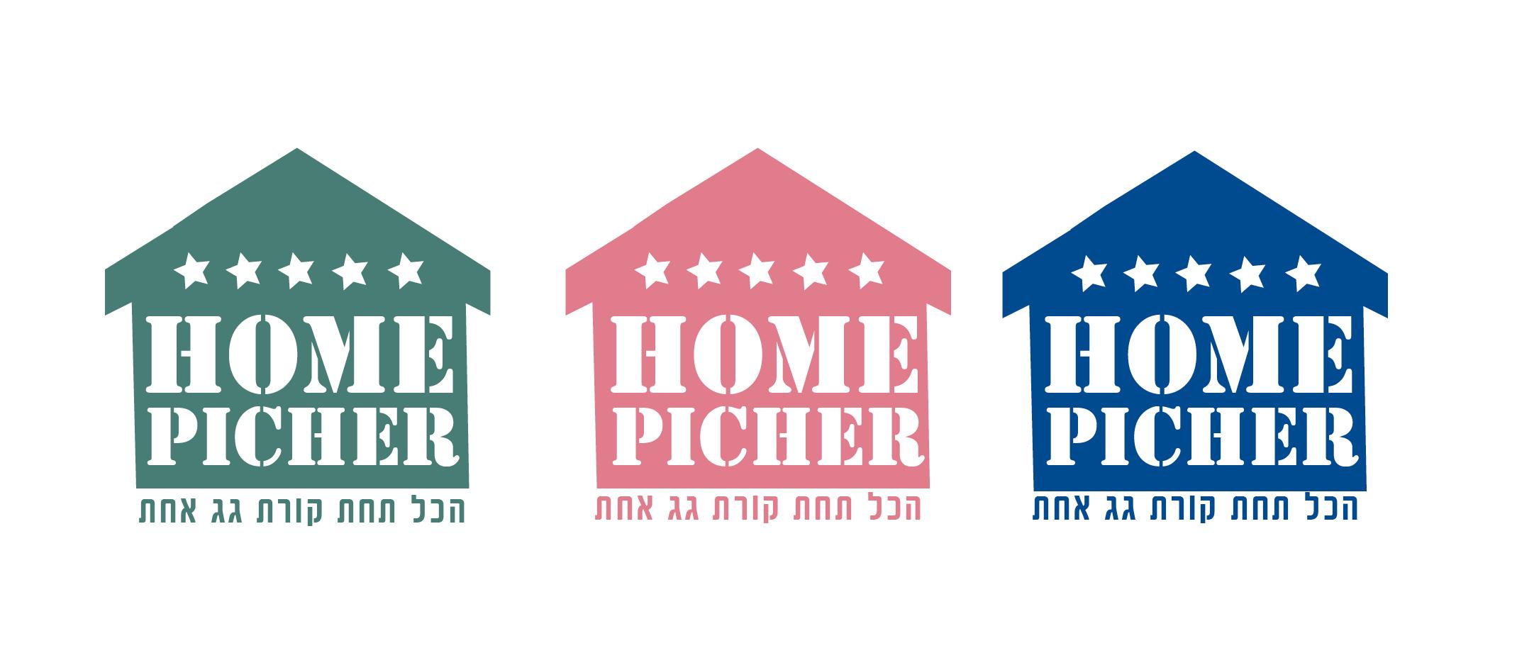 Perfect House2.jpg