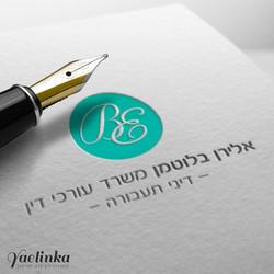 עיצוב לוגו עו״ד