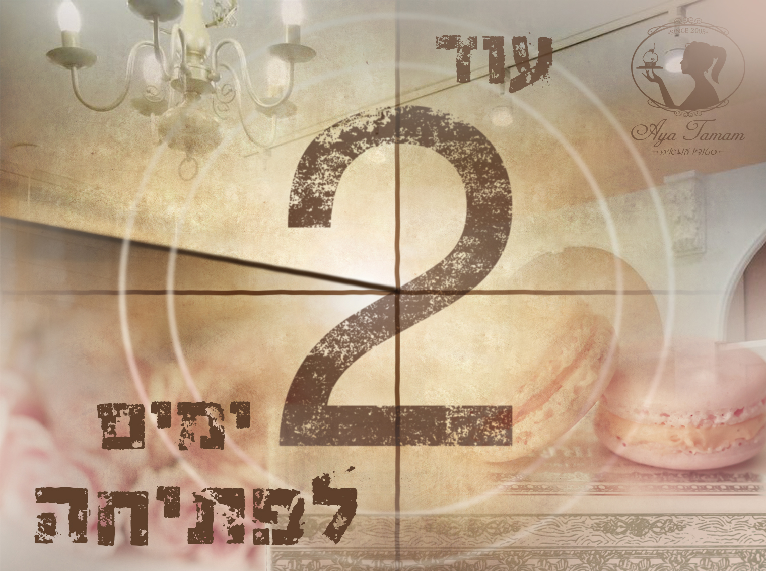 2_days
