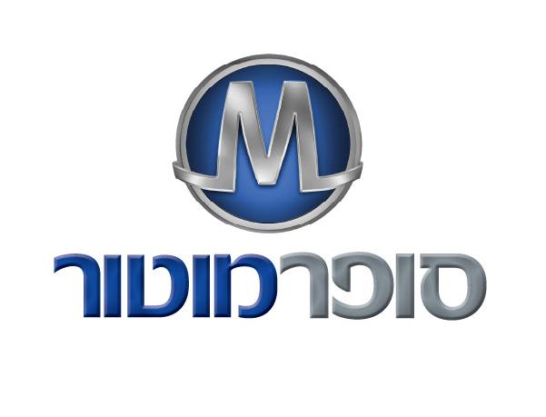 logo 26965_6.jpg