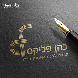 עיצוב לוגו נדל״ן