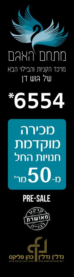 agam22