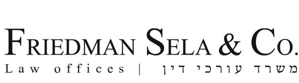 לוגו סופי