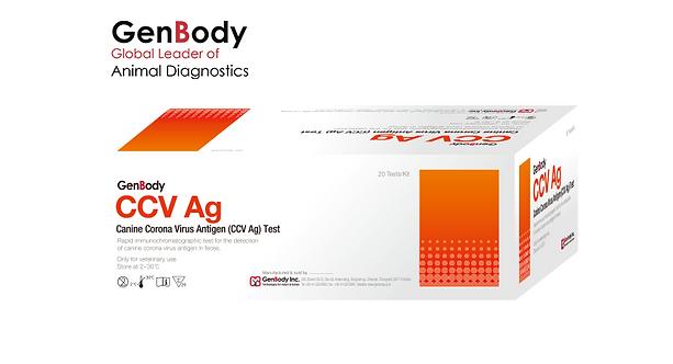 CCV Ag (20 Tests)