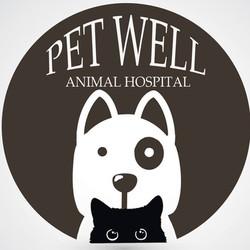 โรงพยาบาลสัตว์เพ็ทเวล Pet Well Animal Ho