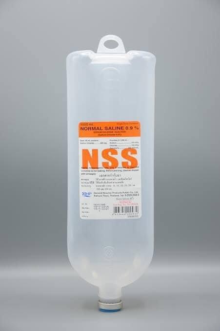 GHP น้ำเกลือปราศจากเชื้อ 0.9 ภายใน  1000 มล.