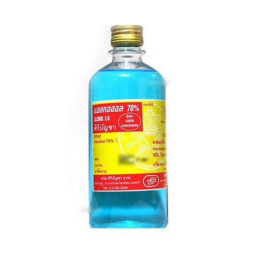ศิริบัญชา แอลกอฮอล์ 70 % 450 cc