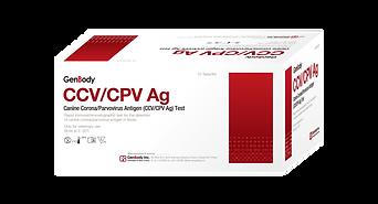 CCV CPV Ag png.png