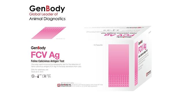 Test Kit FCV Ag 'GenBody'