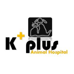 โรงพยาบาลสัตว์เคพลัส-K plus รักษาสัตว์ บ