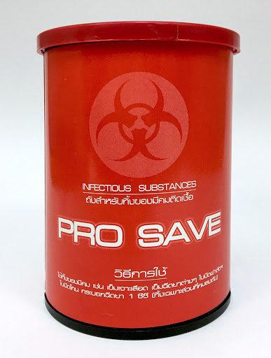PRO SAVE กล่องใส่ของมีคมติดเชื้อ ขนาด 5 x 13 นิ้ว ความจุ 5 ลิตร