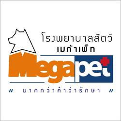 Megapet hospital