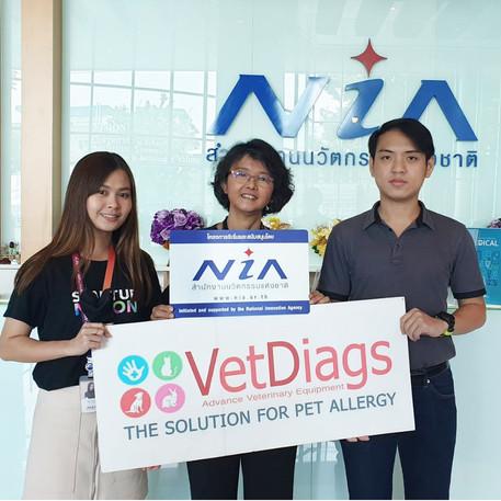 VetDiags เราได้รับทุนสนับสนุนจาก สำนักงานนวัตกรรมแห่งชาติ (NIA)
