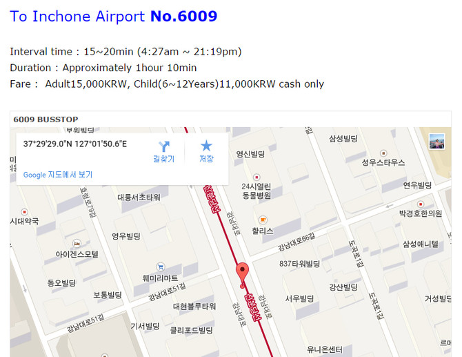How to get Airport Limousine Bus stop? Pls check our Blog:)