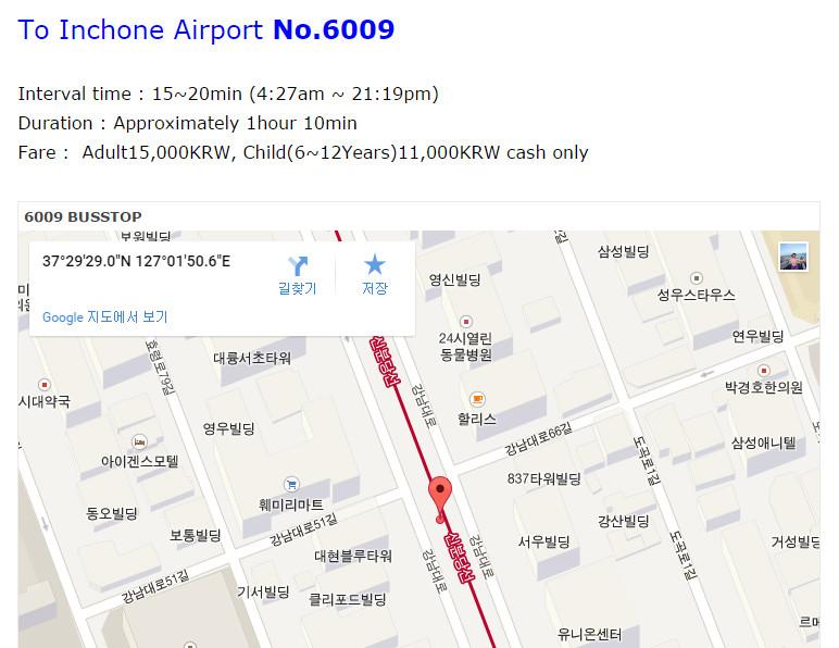 inchone airport.jpg