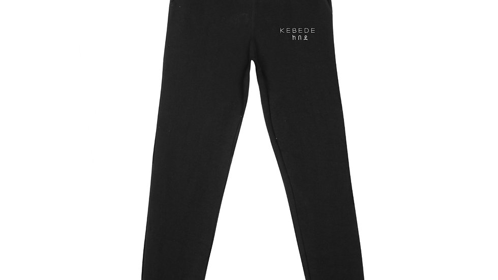 Kebede Fall Collection:  Strength Men's Jogger