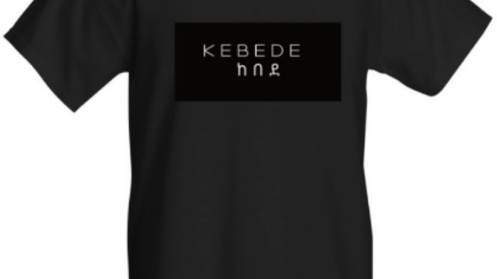 Kebede Fall Collection:  Strength Unisex T-Shirt