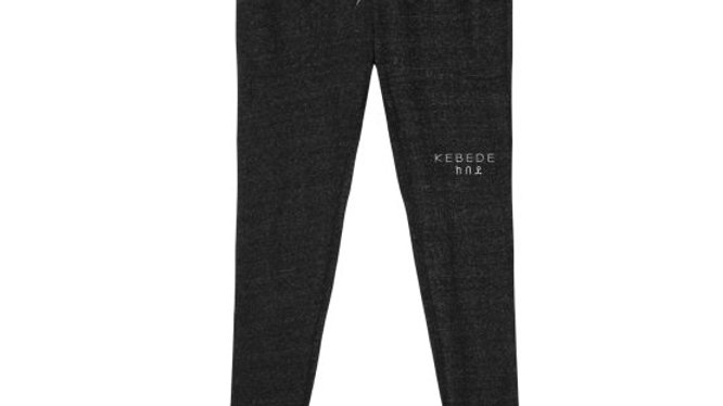 Kebede Ladies Fleece Jogger