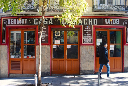 Madrid, Malasaña, Casa Camacho
