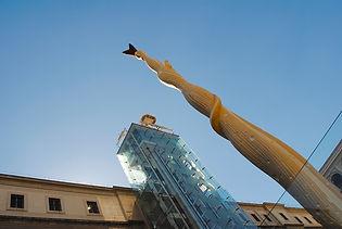 Musée Reina Sofía
