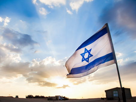 Israel: A Situation Report