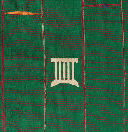 Ewe Two-Tone Green and Red (Close Up).jp