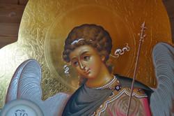 Св.Арх.Гавриил