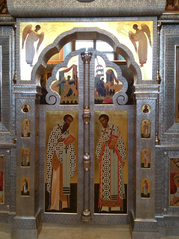 Басменные царские врата.