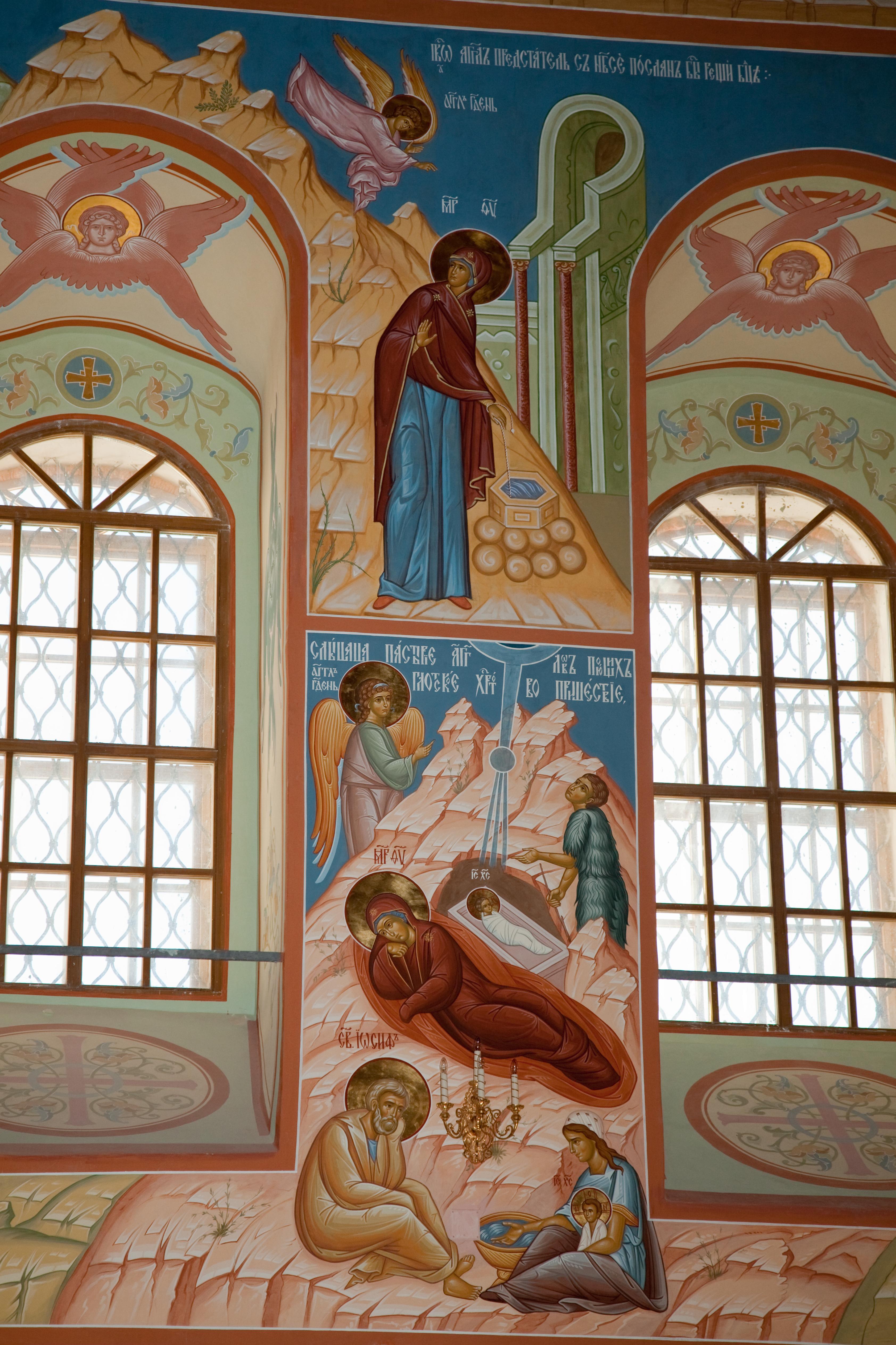 Воссоздание настенной росписи