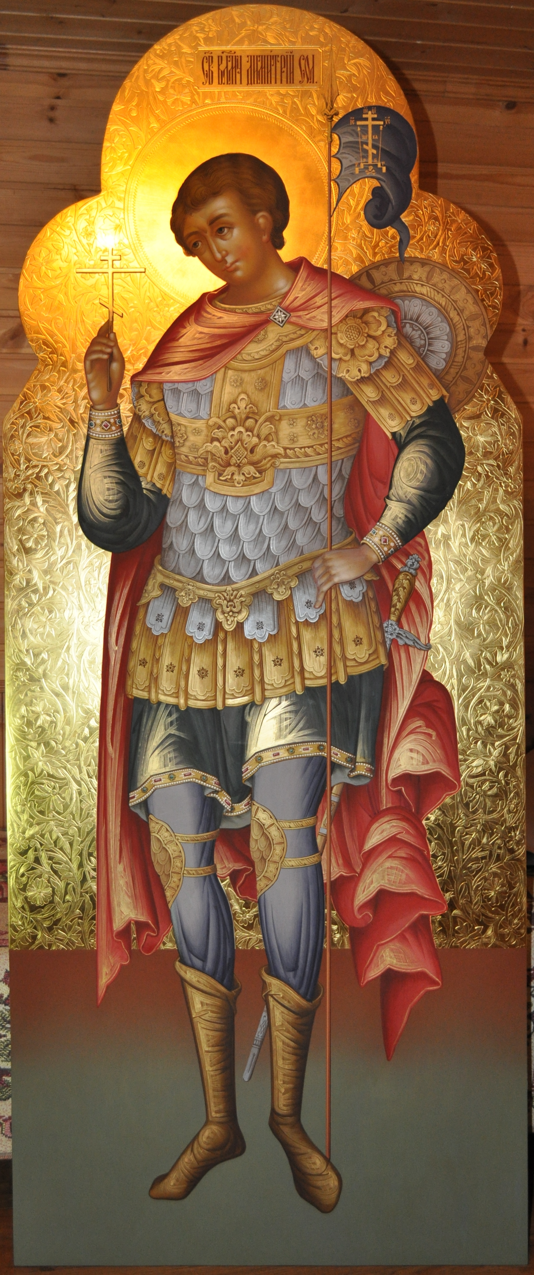 Св.Димитрий Солунский