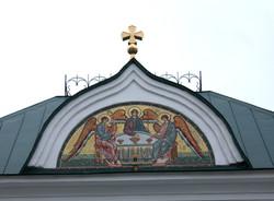 Мозаика на фронтоне