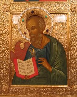 Св. Евангелист Иоаннн Богослов.