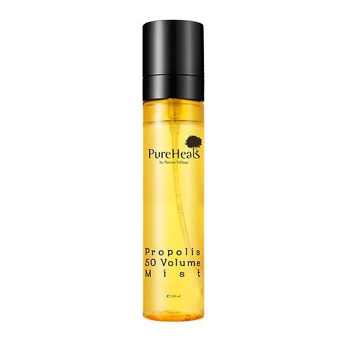 PUREHEALS Propolis 50 Spray