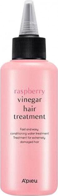 APIEU Raspberry Hair Treatment