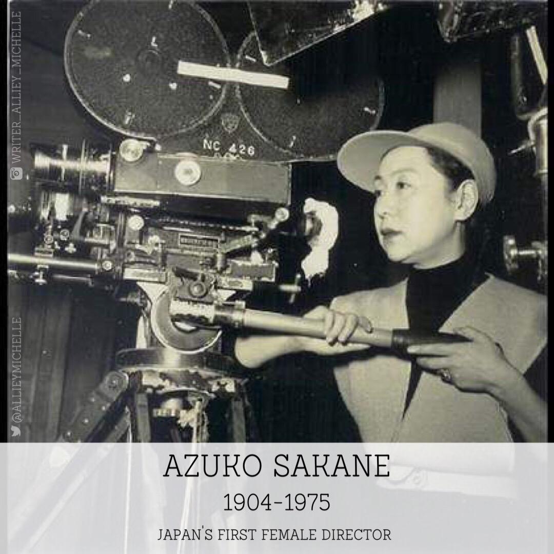Azuko Sakane