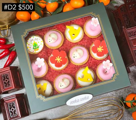 D2 Mini Donut Set.png