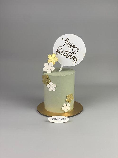 Buttercream Cake - 229