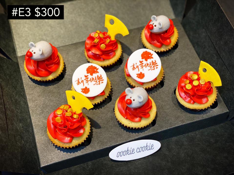 E3 Mini Cupcakes Set.png