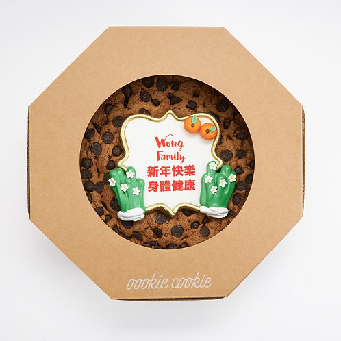 """Cookie Cake - G2 9"""" Baby Giant Chocolate Cookie Cake"""