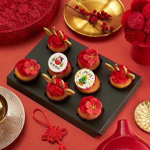 Mini Cupcakes - E1