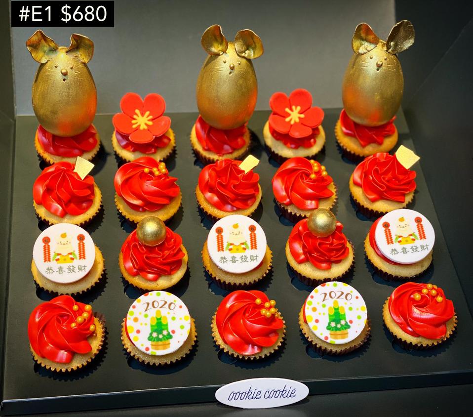 E1 Mini Cupcakes Set.png