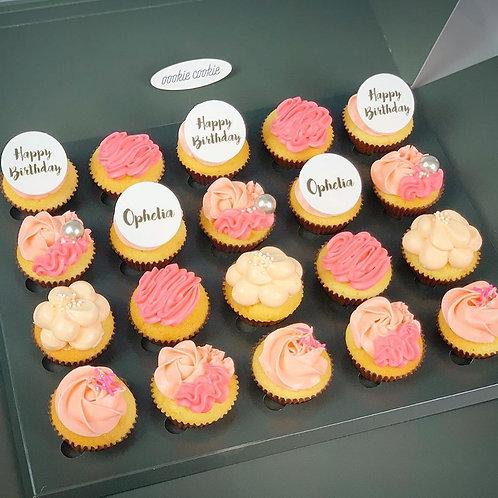 Mini Cupcakes - 413