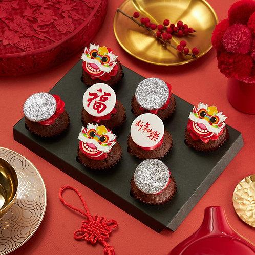 Mini Cupcakes - E2
